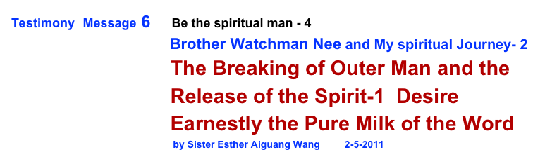 watchman nee breaking of the outer man pdf